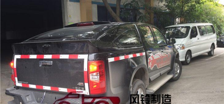 长城风骏5/6欧洲版皮卡车后盖皮卡货箱盖后箱盖尾箱盖后备箱改装
